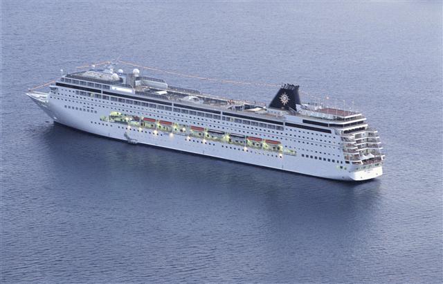 MSC Armonia ile Akdeniz Turu MSC Armonia Gemisi
