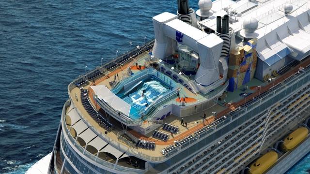 Royal Caribbean Quantum of the Seas ile Çin & Japonya & Güney Kore Turu Royal Caribbean Quantum of the Seas Gemisi